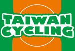Taiwancycling~Explore Taiwan by bike !!