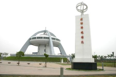 嘉義-北回歸線紀念碑