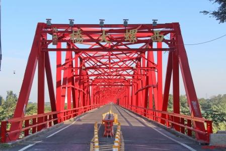 彰化-西螺大橋